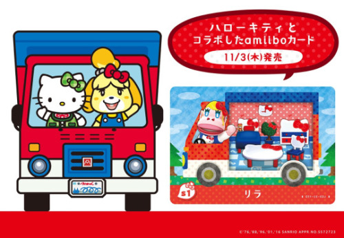 Animal crossing coupons