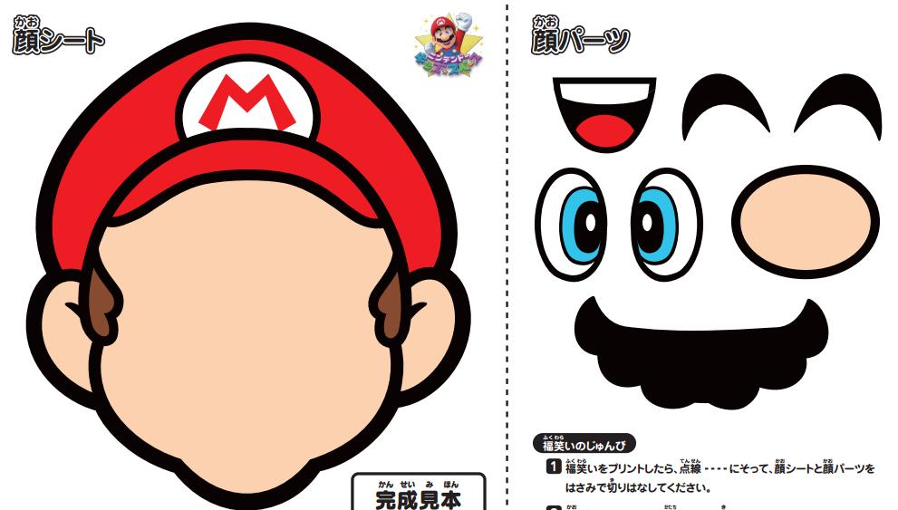 Nintendo releases free Mario Fukuwarai print-outComments
