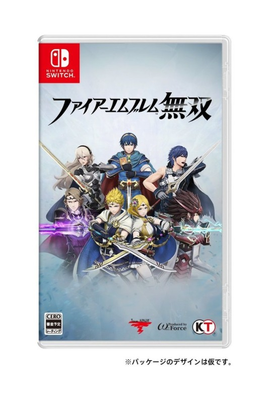 how to download fire emblem warriors japanes