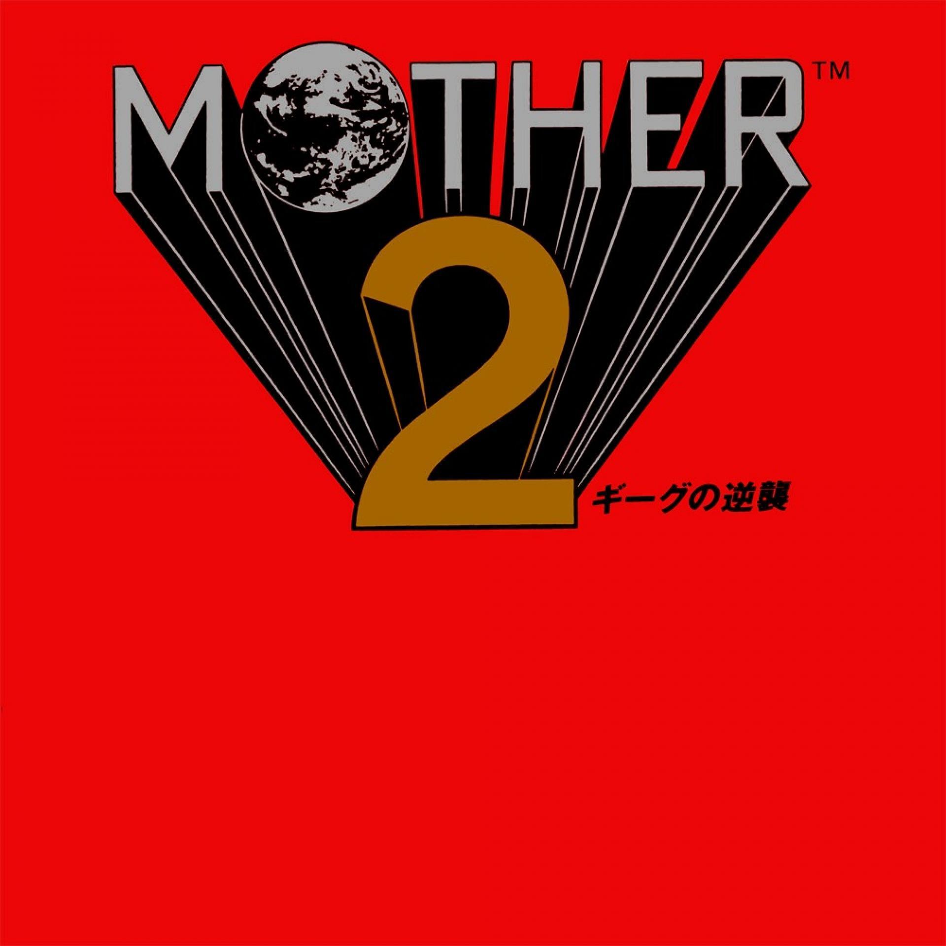 Mother 2 Earthbound Vinyl Releasing Stateside In Q4 2017