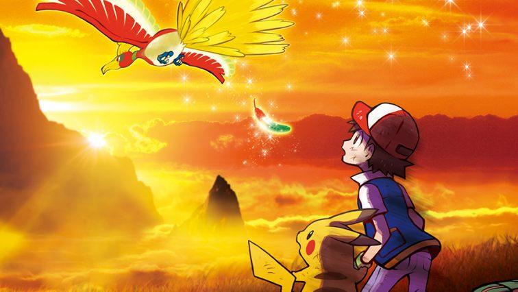 Pokemon I Choose You Movie Stream