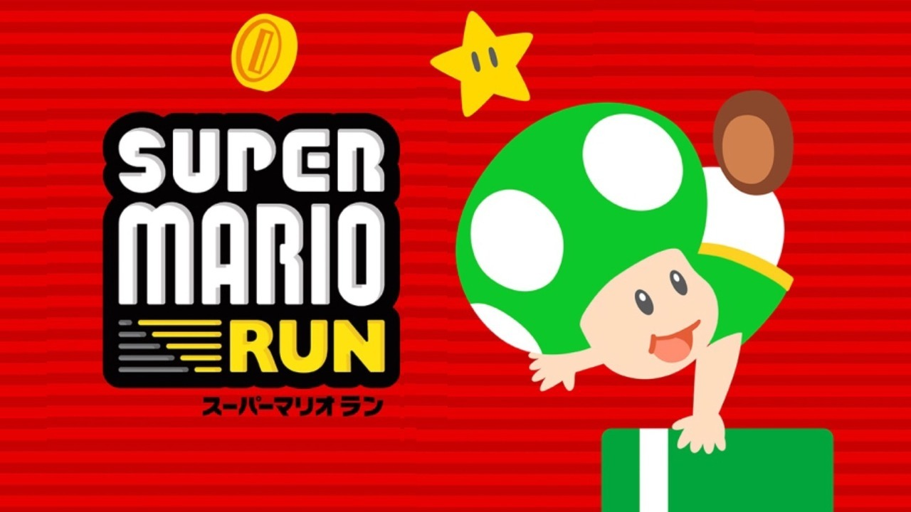 Super Mario Run getting Android update sometime in April/May 2019