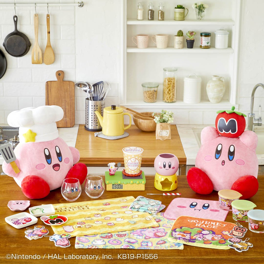 Japan - Kirby Gourmet Deluxe lottery kicks off on April 26