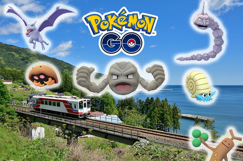Pokemon GO News - Iwate event, Apple Watch support, and