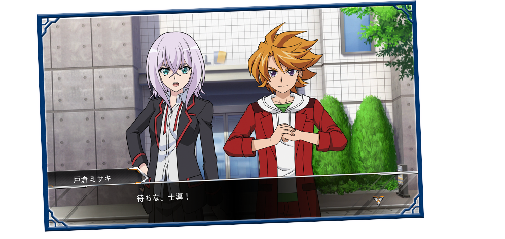 Cardfight Vanguard Ex Website Updated With More Screens And Art Gonintendo