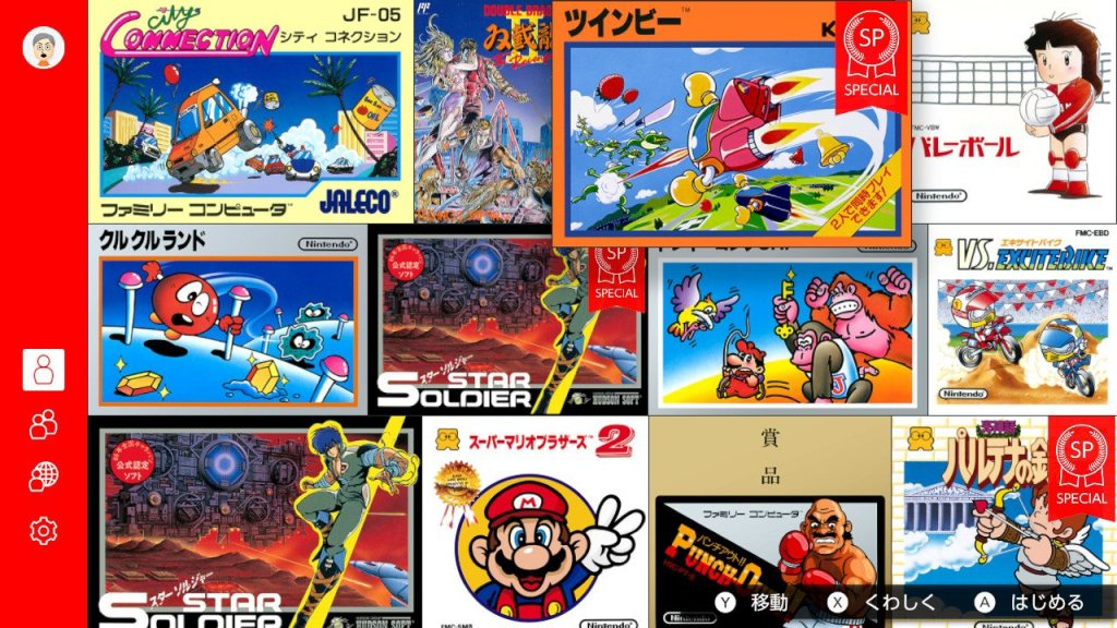 Switch Online Nes Collection Version 2 6 0 Now Live City