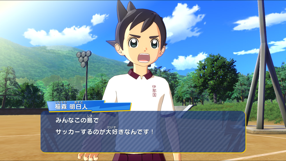 Inazuma Eleven Ares dev blog shares insight on the game's event