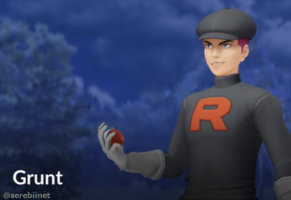 Team GO Rocket and Shadow Pokemon officially added to Pokemon GO