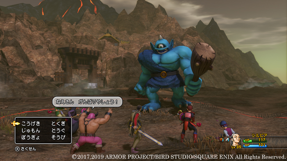 Dragon Quest XI S gets another batch of screens | GoNintendo