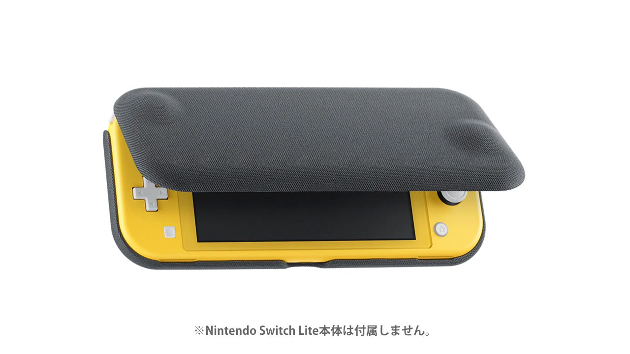 Switch Lite gets an official case in Japan