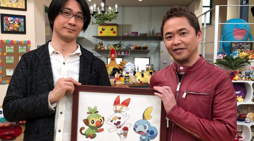 Tetris 99's next Maximus Cup heads to Pokémon Sword & Shield's Wild Area