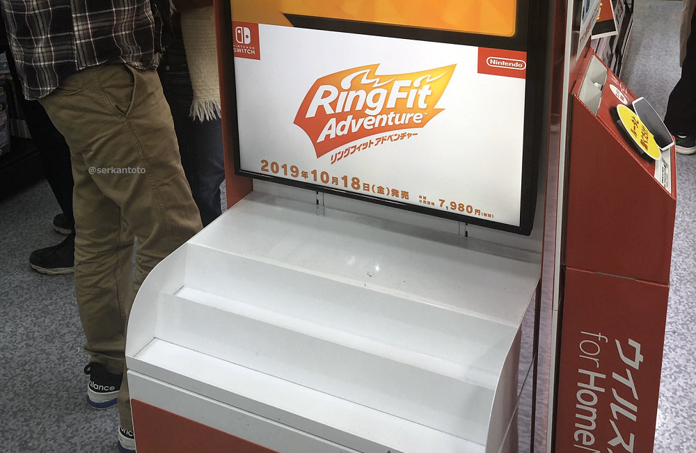 Ring Fit Adventure Facing Shortages In Japan Gonintendo