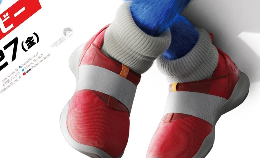 Sonic's 'Puma' branded kicks from the Sonic Movie may be an ...