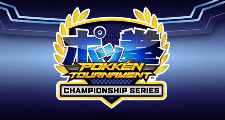 Pokkén Tournament DX Championship Series 2020 announced