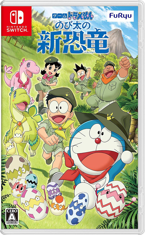 Check out the cover art for Doraemon: Nobita's New Dinosaur ...