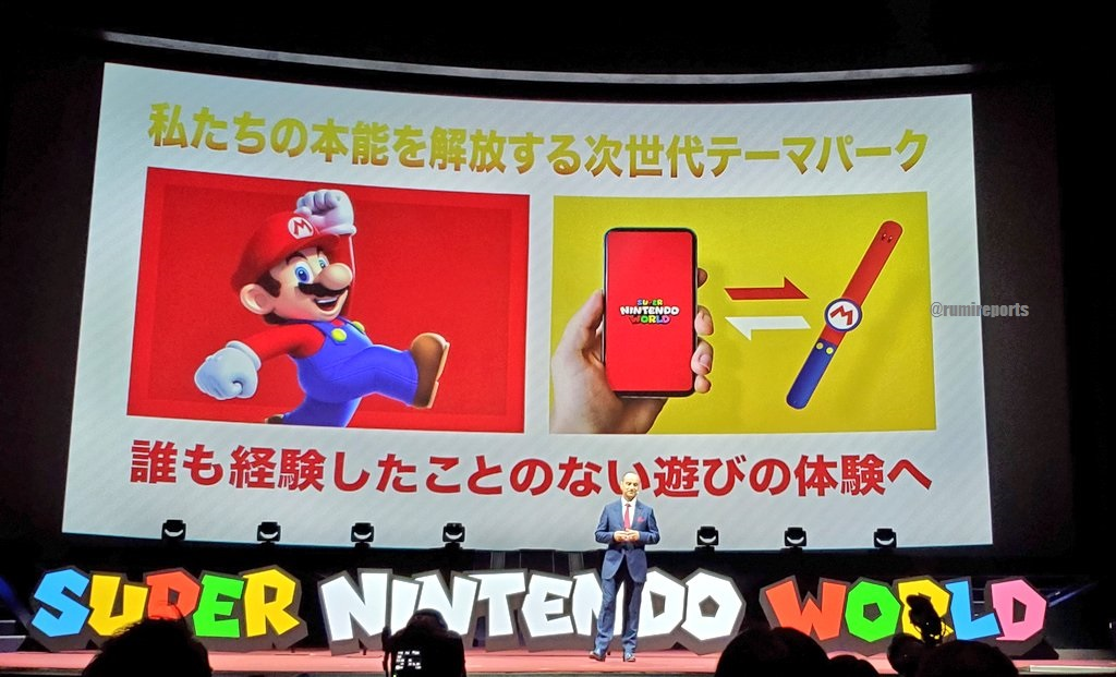Super Nintendo World Wearable Tech Lets You Enter the Game