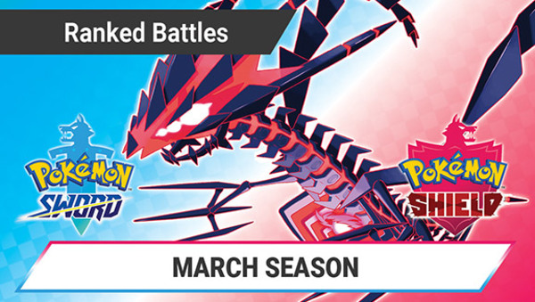 Compete in the Pokémon Sword and Pokémon Shield Ranked Battles March 2021 Season