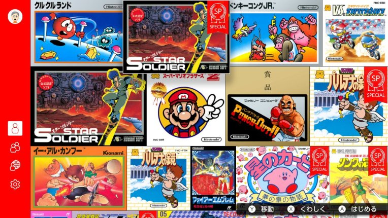 Switch Online NES Collection - Version 2.5.0 goes live today, includes Clu Clu Land, Donkey Kong. Jr, Vs. Excitebike, and Star Soldier SP