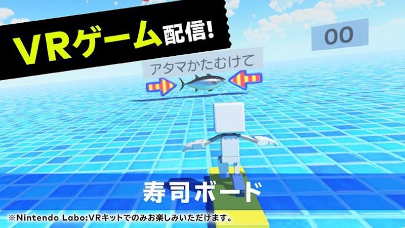 Nintendo releases 'Sushi Board' Nintendo Labo VR Kit mini-game via Switch news channel