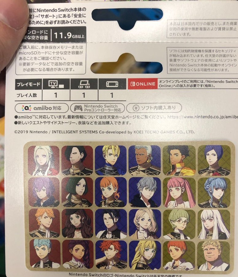 Fire Emblem: Three Houses - download code details game size, functions and more