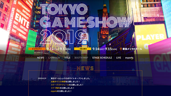 Bandai Namco reveals game lineup and stage schedule for TGS 2019