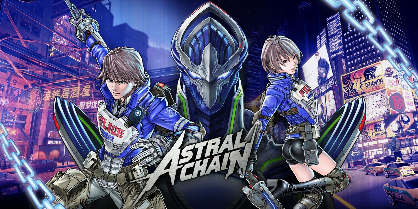 This week's European downloads - August 29 (Astral Chain, Vambrace and more)