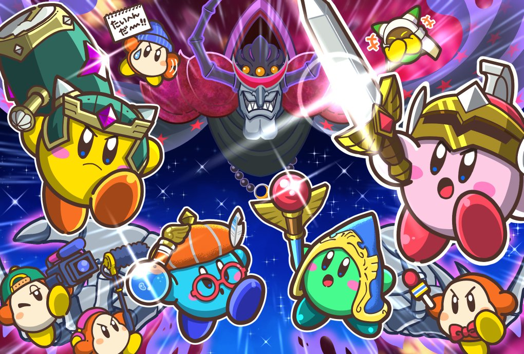 Super Kirby Clash launch artwork shared, get 10 Gem Apples for free