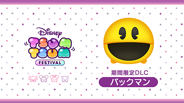 """PR - PAC-MAN MUNCHES HIS WAY FROM """"WRECK-IT-RALPH"""" INTO DISNEY TSUM TSUM FESTIVAL"""