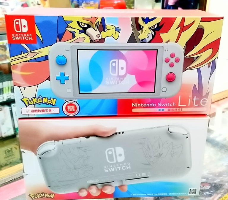 Check out another pic of the Pokemon Sword and Shield Switch Lite packaging in Hong Kong