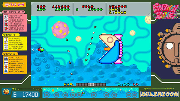 SEGA AGES: Fantasy Zone will likely be the next SEGA AGES release in Japan