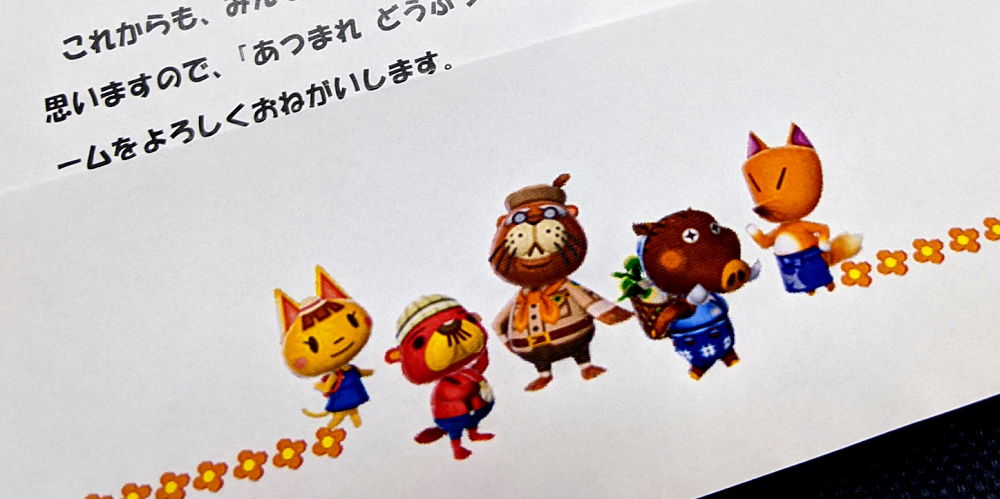 Nintendo responds to young fan who is eagerly awaiting Animal Crossing: New Horizon's release