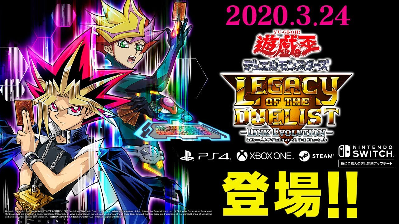 Yu-Gi-Oh! Legacy of the Duelist: Link Evolution free update launching March 24th, 2020 in Japan