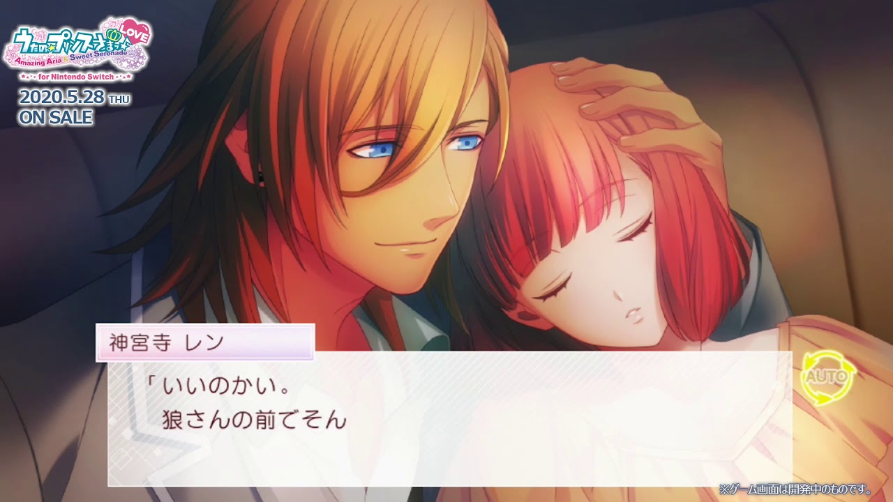 Uta no Prince-sama: Amazing Aria & Sweet Serenade LOVE gets another promo video