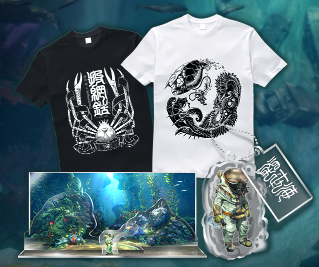 Shinsekai Into the Depths merchandise releasing via the eCapcom store in Japan