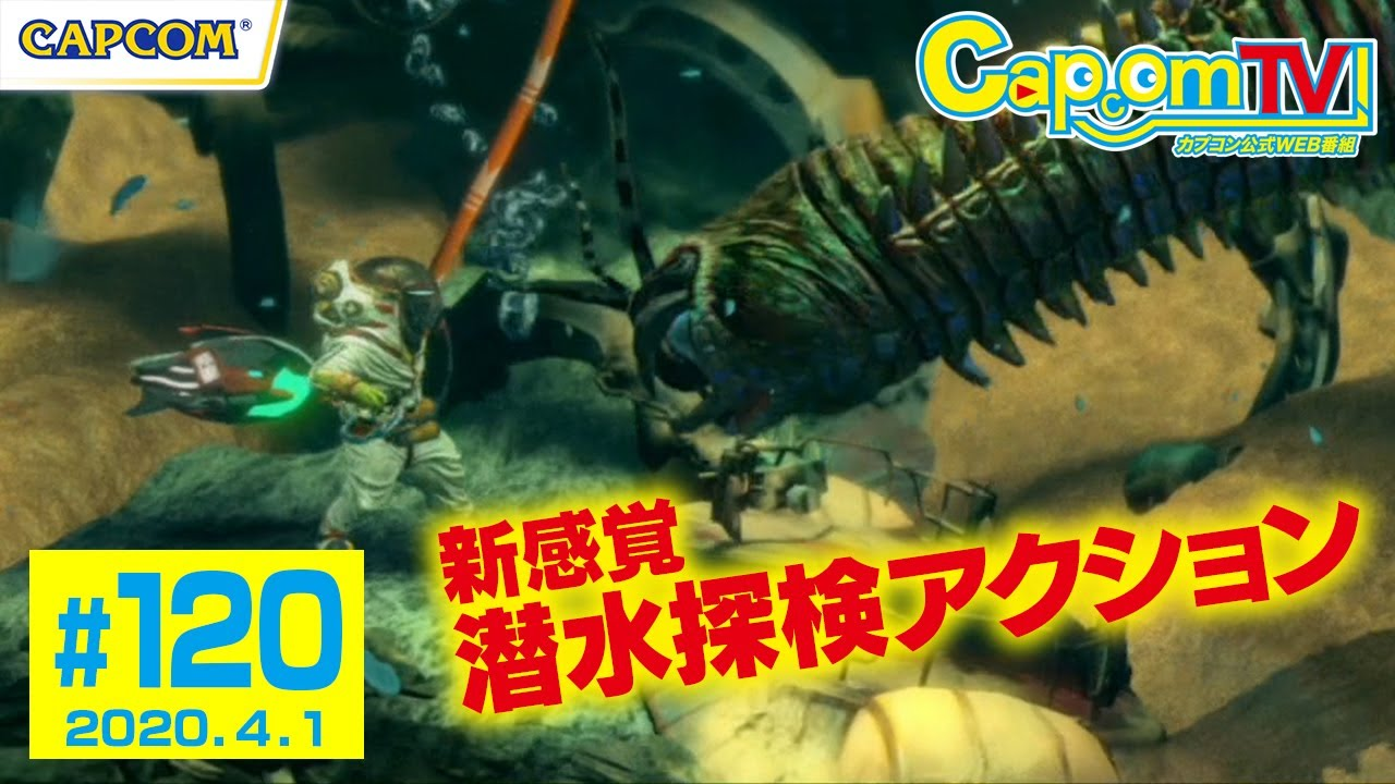 Latest Capcom TV episode features Shinsekai Into the Depths
