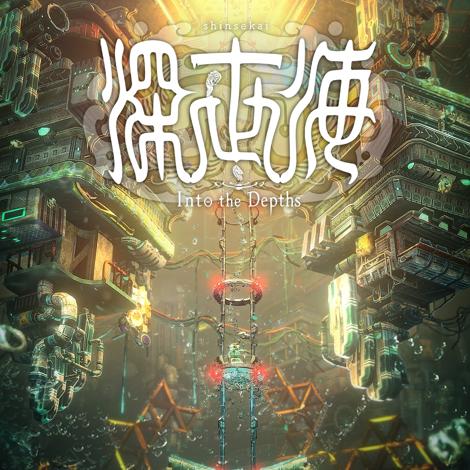 Shinsekai Into the Depths Hidden Tracks OST released in Japan