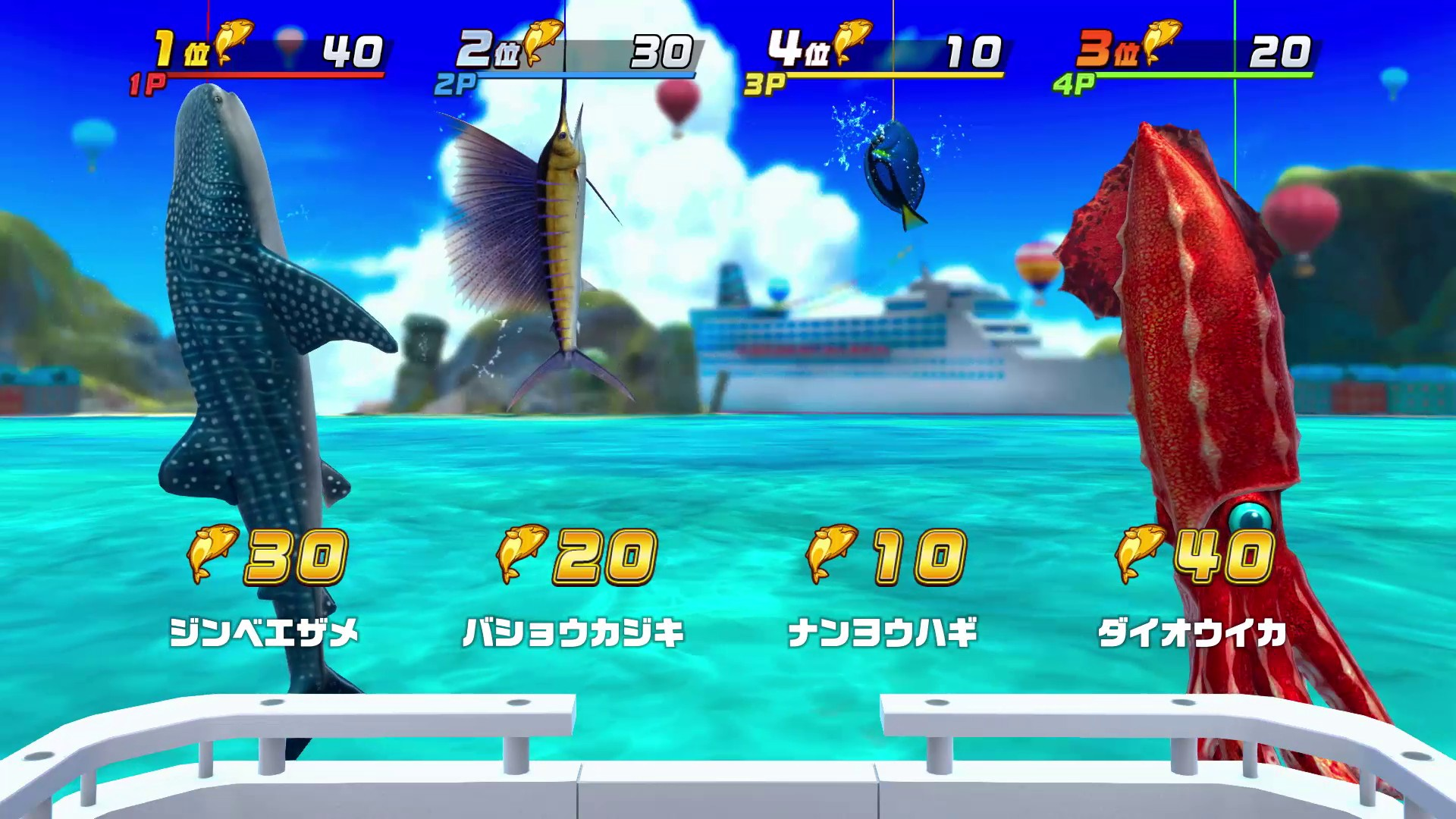 Fishing Spirits: Switch Version hits 500k sold, new promo video and screens shared