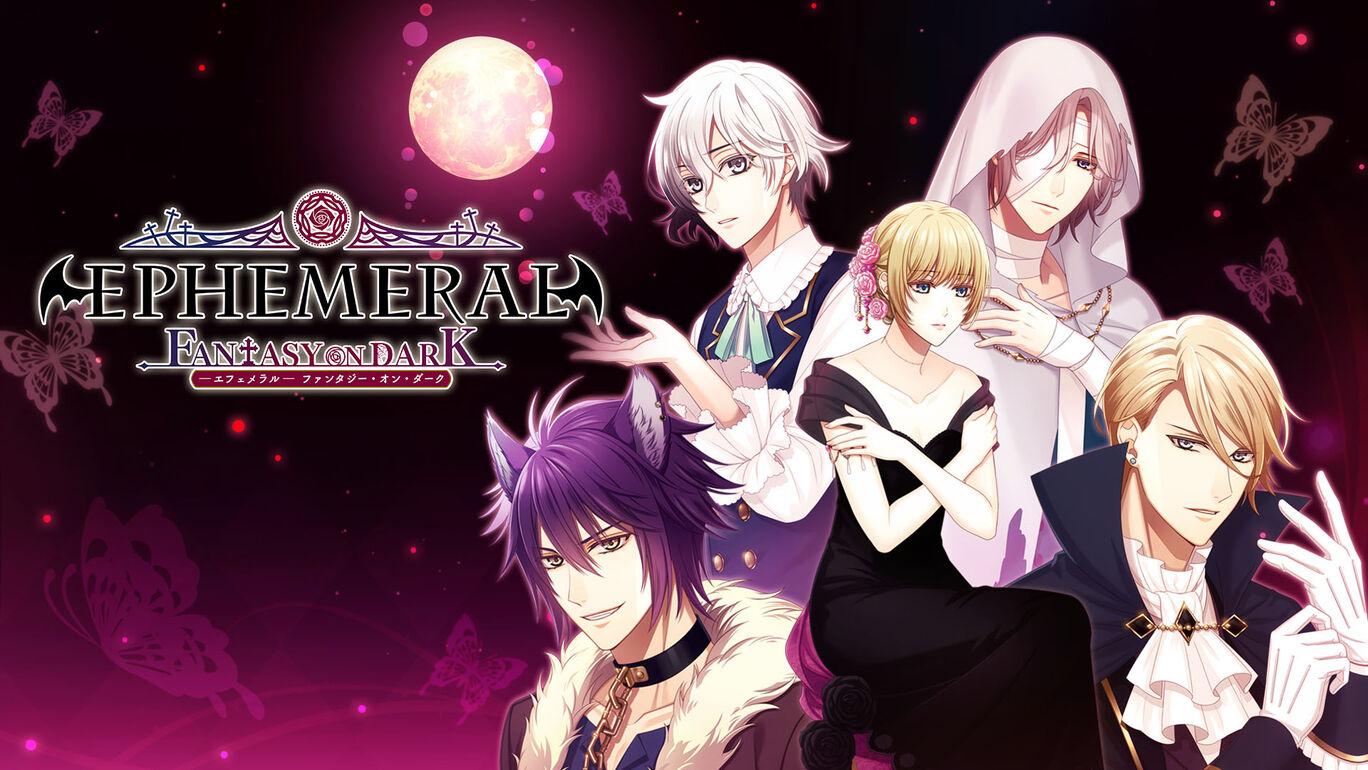 Otome visual novel Ephemeral -Fantasy on Dark- heads to Switch on Jan. 21st, 2021